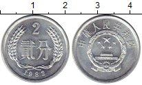 Изображение Монеты Китай 2 фен 1982 Алюминий UNC-