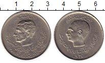 Изображение Монеты Азия Иран 20 риалов 1978 Медно-никель XF