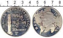 Изображение Монеты Венгрия 500 форинтов 1981 Серебро Proof- Бела Барток
