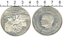 Изображение Монеты Тунис 1 динар 1969 Серебро Proof-