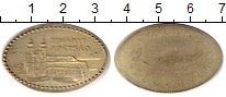 Изображение Монеты Венгрия Жетон 0 Латунь XF