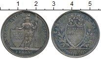 Изображение Монеты Швейцария 1 франк 1845 Серебро XF+