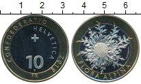 Изображение Монеты Швейцария 10 франков 2018 Биметалл UNC Флора  Альп. Родная
