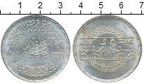 Изображение Монеты Египет 1 фунт 1979 Серебро UNC- Национальный день об