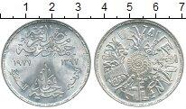 Изображение Монеты Египет 1 фунт 1977 Серебро UNC- ФАО