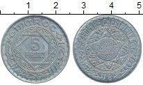 Изображение Монеты Марокко 5 франков 1951 Алюминий UNC-