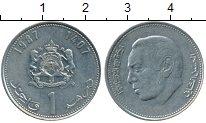 Изображение Монеты Марокко 1 дирхам 1987 Медно-никель XF Хасан II