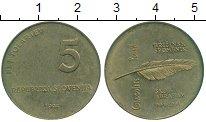Изображение Монеты Словения 5 толаров 1994 Латунь XF Шкоф Абрахам