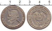 Изображение Монеты Северная Америка Панама 1/4 бальбоа 1953 Серебро XF
