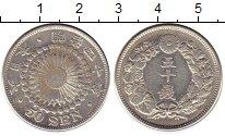 Изображение Монеты Азия Япония 50 сен 1907 Серебро XF