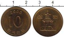 Изображение Монеты Южная Корея 10 вон 2000 Латунь UNC-