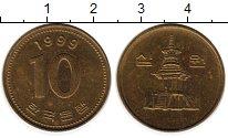 Изображение Монеты Южная Корея 10 вон 1999 Латунь UNC- Пагода