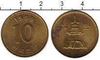 Изображение Монеты Южная Корея 10 вон 1999 Латунь UNC-