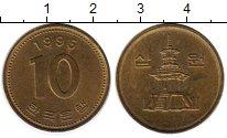 Изображение Монеты Южная Корея 10 вон 1995 Латунь UNC- Пагода
