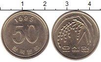 Изображение Монеты Южная Корея 50 вон 1995 Медно-никель UNC- Колосья