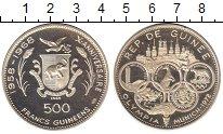 Изображение Монеты Гвинея 500 франков 1969 Серебро Proof Олимпиада Мюнхен-197