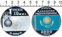 Изображение Монеты Казахстан 1000 тенге 2003 Серебро Proof 10 лет Национальной