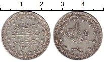 Изображение Монеты Турция 5 куруш 1909 Серебро XF Мухаммад V
