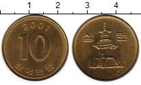 Изображение Монеты Южная Корея 10 вон 2001 Латунь UNC-