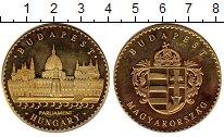 Изображение Монеты Венгрия Медаль 0 Серебро UNC- Будапешт.Парламент В