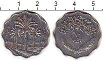 Изображение Монеты Ирак 10 филс 1979 Медно-никель XF