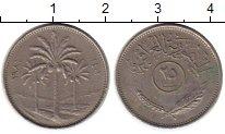 Изображение Монеты Ирак 25 филс 1981 Медно-никель XF