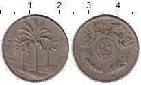 Изображение Монеты Ирак 50 филс 1981 Медно-никель XF