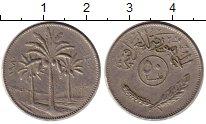 Изображение Монеты Ирак 50 филс 1980 Медно-никель XF