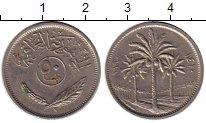 Изображение Монеты Ирак 50 филс 1990 Медно-никель XF