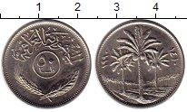 Изображение Монеты Ирак 50 филс 1990 Медно-никель UNC-