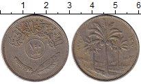 Изображение Монеты Ирак 100 филс 1970 Медно-никель VF