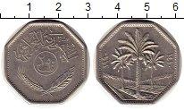 Изображение Монеты Ирак 250 филс 1990 Медно-никель UNC-