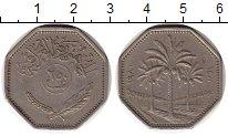 Изображение Монеты Ирак 250 филс 1980 Медно-никель XF