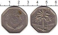 Изображение Монеты Ирак 250 филс 1990 Медно-никель XF
