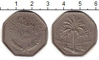 Изображение Монеты Ирак 250 филс 1981 Медно-никель XF