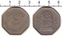 Изображение Монеты Ирак 250 филс 1982 Медно-никель XF Вавилон