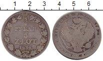 Изображение Монеты 1825 – 1855 Николай I 3/4 рубля - 5 злотых 1839 Серебро VF MW