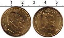 Изображение Монеты Дания 20 крон 2004 Латунь UNC Кронпринц Фредерик и