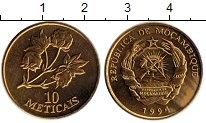 Изображение Монеты Мозамбик 10 метикаль 1994 Латунь UNC