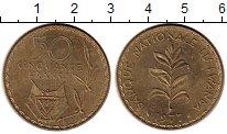 Изображение Монеты Руанда 50 франков 1977 Латунь UNC-