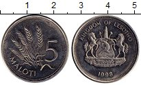 Изображение Монеты Лесото 5 малоти 1998 Медно-никель UNC-