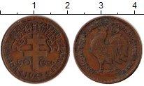 Изображение Монеты Французская Экваториальная Африка 50 сантим 1943 Бронза XF