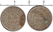 Изображение Монеты Кач 1 кори 1944 Серебро XF-