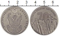 Изображение Монеты Польша 10 злотых 2010 Серебро UNC 70 лет Катынского ра