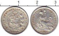 Изображение Монеты Южная Америка Перу 1/2 динеро 1905 Серебро VF