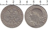 Изображение Монеты Польша 10 злотых 1932 Серебро XF- Ядвига