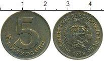 Изображение Монеты Перу 5 соль 1978 Латунь XF