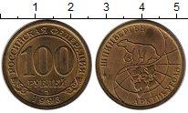 Изображение Монеты Россия Шпицберген 100 рублей 1993 Латунь XF