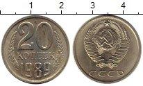Изображение Монеты СССР 20 копеек 1989 Медно-никель UNC-