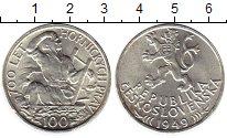 Изображение Монеты Чехословакия 100 крон 1949 Серебро UNC- 700 - летие  горняцк